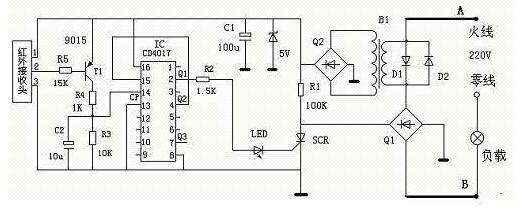 如何利用红外线接收头制作遥控开关?